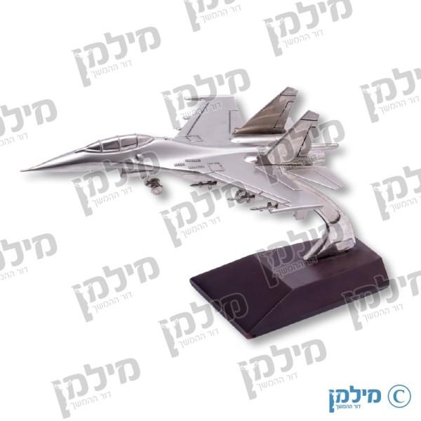פסלון מטוס F15 יוקרתי