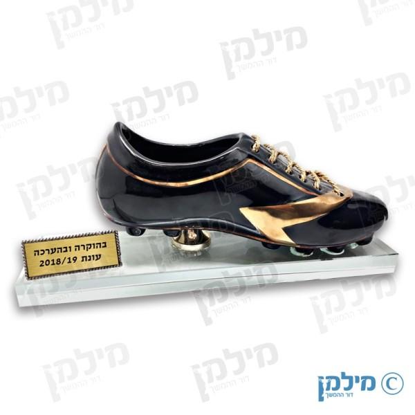 גביע כדורגל נעל