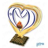 לב תלת שכבתי עם להבה