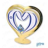מעמד לב עם להבה