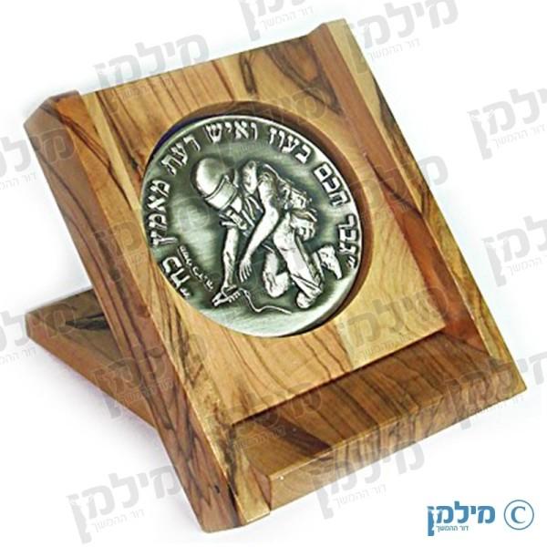 מטבעות בהתאמה אישית