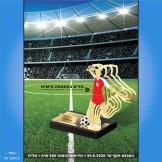 קטלוג כדורגל חדש - 20 דפים